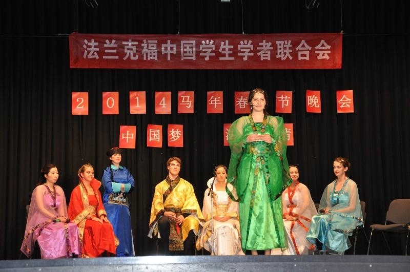 KIFaM-Studententheater